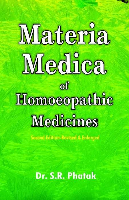 HOMEOPATHY BOOK -MATERIA MEDICA OF HOM. MED. - BY PHATAK SR