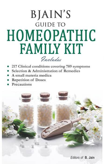 HOMEOPATHY BOOK -GUIDE TO HOM. FAMILY KIT - BY B JAIN